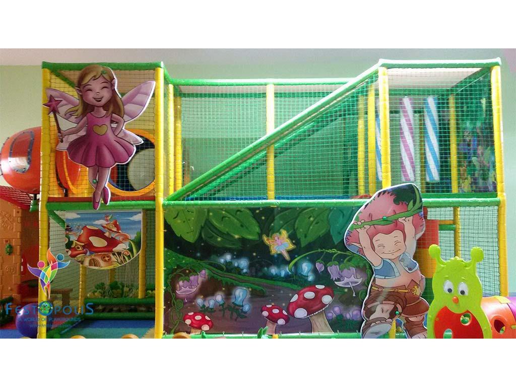 Playground uso interno Wonderland Festopolis FEPI 008 2 1